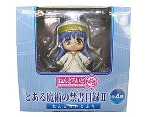 To Aru Majutsu no Index II Nendoroid Petit Figur: Dedicatus545 7 cm