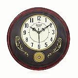YourChoice- Plaza Analog P-41 Wall Clock