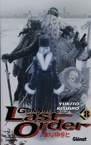 Gunnm Last Order Vol.8
