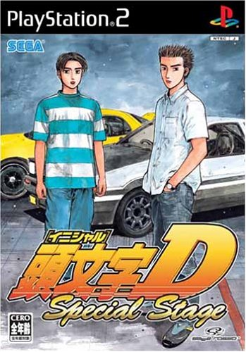 Preisvergleich Produktbild Initial D: Special Stage[Japanische Importspiele]