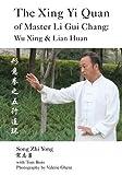 ISBN 1478784350