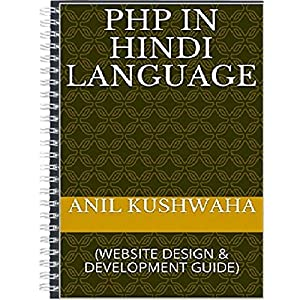 PHP IN HINDI (MYSQL,JAVASCRIPT,HTML,CSS,PHP all in one pack) SPIRAL BOUNDING
