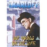 Mr. Wong Detective