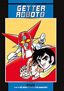 Getter Robot Edition simple Tome 2