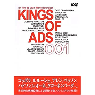 KINGS OF ADS 001 [DVD]
