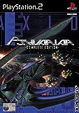 Psyvariar (PS2)