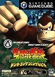 Donkey Kong: Jungle Beat[Japanische Importspiele]