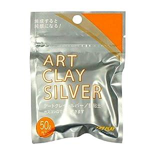 Art Clay Silber Ton–50gm–NEUE FORMEL