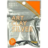 Art Clay Silver Clay - 50gm - NEW FORMULA