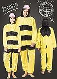 Faschingsfete Herren Motto-Party Karneval Kostüm Plüsch Biene, Onesie, Komplett-Jumpsuit, One Size, Mehrfarbig