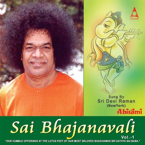 Sathya Sai Namam
