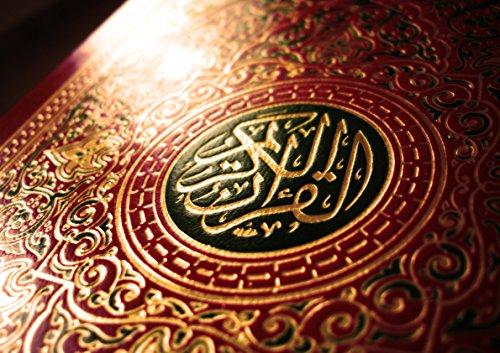 Poster Islam Koran Text Muslim Religion Wand Kunst