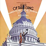 Gershwin: Of Thee I Sing / Let 'Em Eat Cake (Studio Cast Recording (1987))