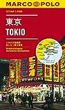 MARCO POLO Cityplan Tokio 1:15 000 (MARCO POLO Citypläne)