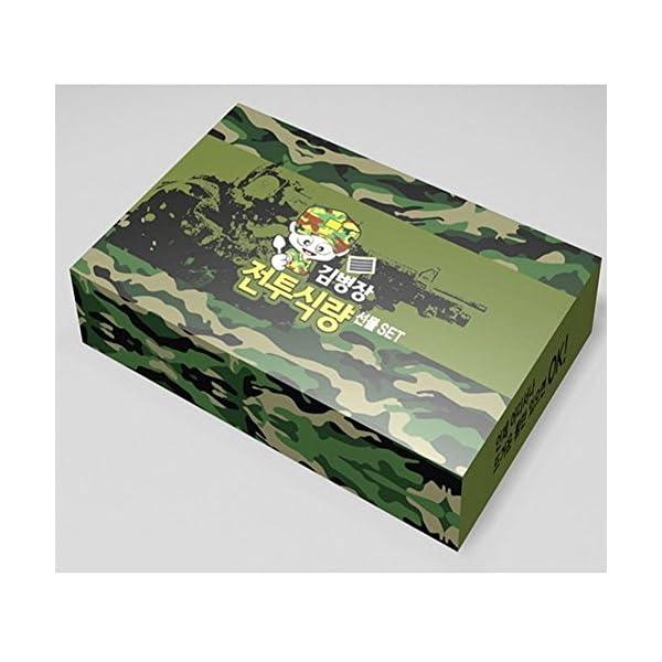 [Kim Byeong Jang]Korea Military Food Camping Rice Meal C Ration military foods MRE 10Pcs Set Combat Emergency Rations… 2