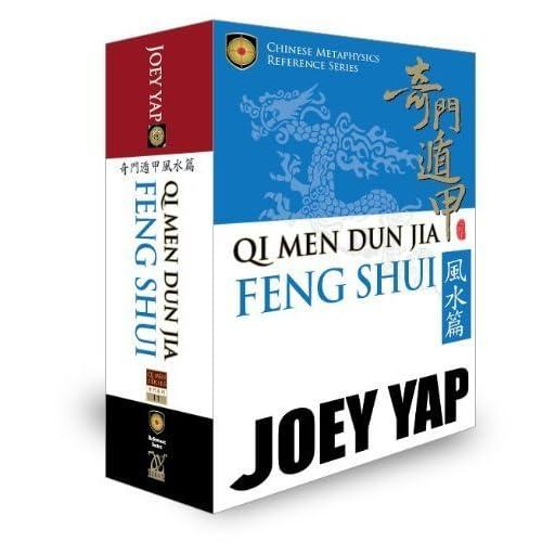 Qi Men Dun Jia Feng Shui by Joey Yap (2013-07-01)