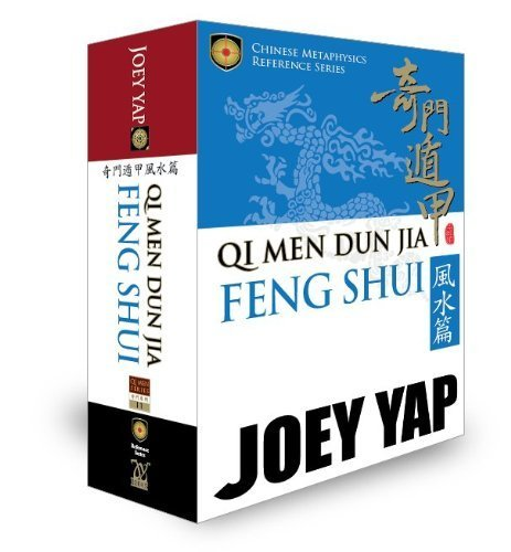 Qi Men Dun Jia Feng Shui by Joey Yap (2013) Hardcover Pdf - ePub - Audiolivre Telecharger