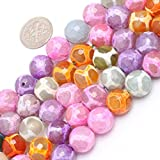 Sweet & Happy Girl's store 12mmRound Faceted Banded Fu?ball Gemstone Mixed Feuer-Achat Perlen Strang 15 Zoll Schmuckherstellung Perlen