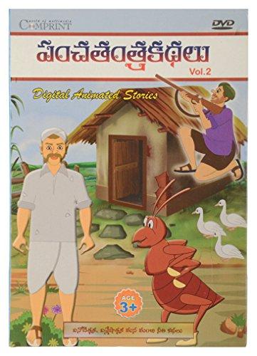 Panchatantra Kadhalu Vol 2 - DVD ROM