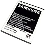 Samsung Battery for I9100 (Black)