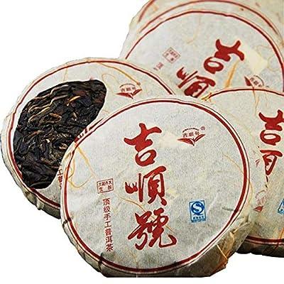 50g (0.11LB) thé du Yunnan Pu'er gâteau cru sheng puer organique sain nourriture verte de Chine thé vert thé chinois thé de Pu thé cru sheng cha thé sain de Puerh thé de Pu-erh vieux arbres thé de Pu erh