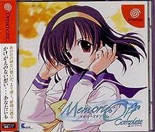 Memories Off complete Dorikore - Dreamcast - JAP