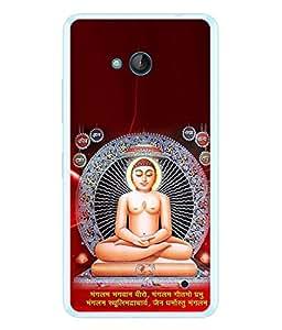 PrintVisa Designer Back Case Cover for Lumia 640 (gautam buddha founder of buddhism)