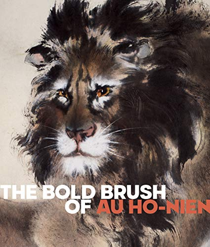 The Bold Brush of Au Ho-Nien ()