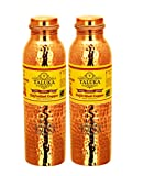 #5: Taluka Pure Copper Handmade Quality Set Of 2 Hammered Copper Bottle Water Bottle Ayurveda Health Benefits Copper Bottle Capacity 1000 ML ( 2.5