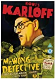 Mr Wong Detective [Reino Unido] [DVD]