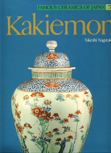 Pdf download 005 kakiemon famous ceramics of japan 5 kakiemon 005 kakiemon famous ceramics of japan 5 kakiemon vol 5 fandeluxe Choice Image