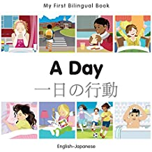 My First Bilingual Book–A Day (English–Japanese)
