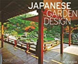 Front cover for the book Japanese Garden Design by Marc P. Keane