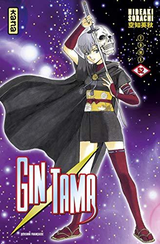 Gintama Edition simple Tome 52