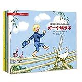 Michel + Pippi Langstrumpf (8 Bände) (Chinesisch)