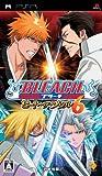 Bleach: Heat the Soul 6[Import Japonais]