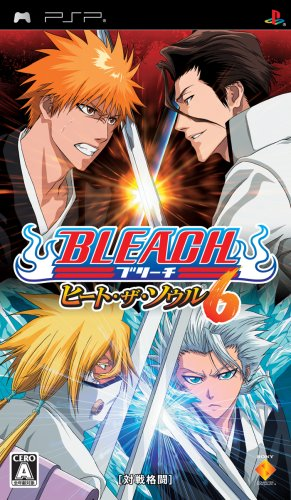 Bleach: Heat The Soul 6- PSP Game NEW [Japanese Import] (japan import) (Bleach Ds)