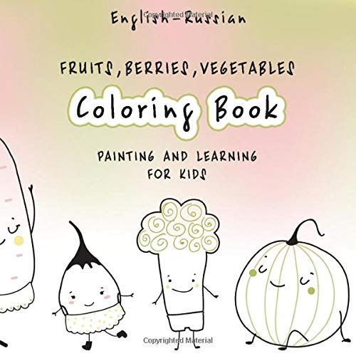 Berry Fun Dots (Coloring Book Fruits Vegetables Berries: English - Russian | Easy and fun learning languages for Kids | Coloring, painting and writing in one notebook | Great Gift | (8.25 x 8.25 in))