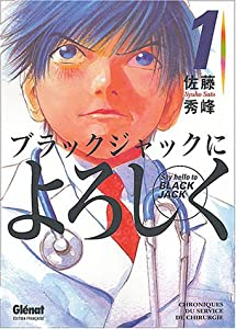 Say Hello to Black Jack Edition simple Tome 1