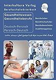 Berufsschulwörterbuch für Gesundheitswesen und Gesundheitsberufe: Deutsch-Persisch (Berufsschulwörterbuch / Deutsch-Persisch / Dari)