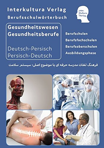 Berufsschulwörterbuch für Gesundheitswesen und Gesundheitsberufe: Deutsch-Persisch-Dari / Persisch-Dari -Deutsch