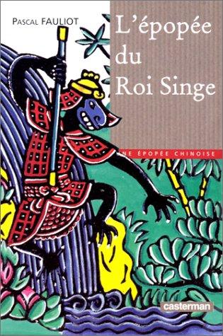 """<a href=""""/node/23335"""">L'épopée du Roi Singe</a>"""
