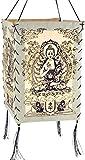 Guru-Shop Lokta Papier Hänge-Lampenschirm, Deckenleuchte aus Handgeschöpftem Papier - Buddha Weiß, Lokta-Papier, 28x18x18 cm, Papierlampenschirme Quadratisch