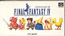 Final fantasy IV - Super Famicom - JAP