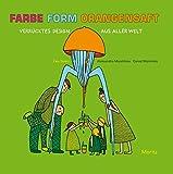 Geschenkidee  - FARBE FORM ORANGENSAFT: Verrücktes Design aus aller Welt