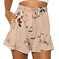 Women Elastic High Waist Wide Leg Loose Shorts Casual Floral Printed