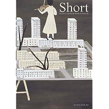 Short, Histoires courtes en bande dessinée, N° 1 :