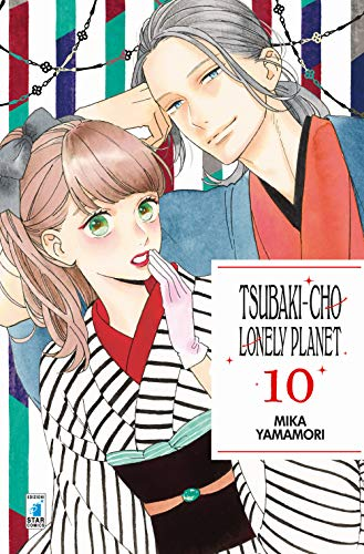Tsubaki-chou Lonely Planet: 10