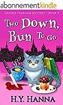 Two Down, Bun To Go (Oxford Tearoom M...