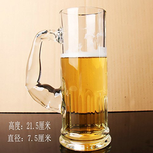 upper-a-cup-of-beer-beer-with-the-cup-cup-lead-free-glass-cup-ice-beer-cup-arm-of-large-capacity-hig